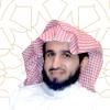 د. إسماعيل بن إبراهيم الجريوي