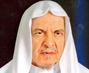 الشيخ صالح بن عبدالرحمن الحصين رحمه الله